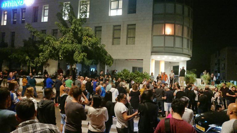 מחאה ציבורית בכפר יונה