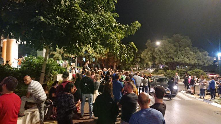 הפגנת תושבים בכפר יונה בסמוך לעיריית כפר יונה