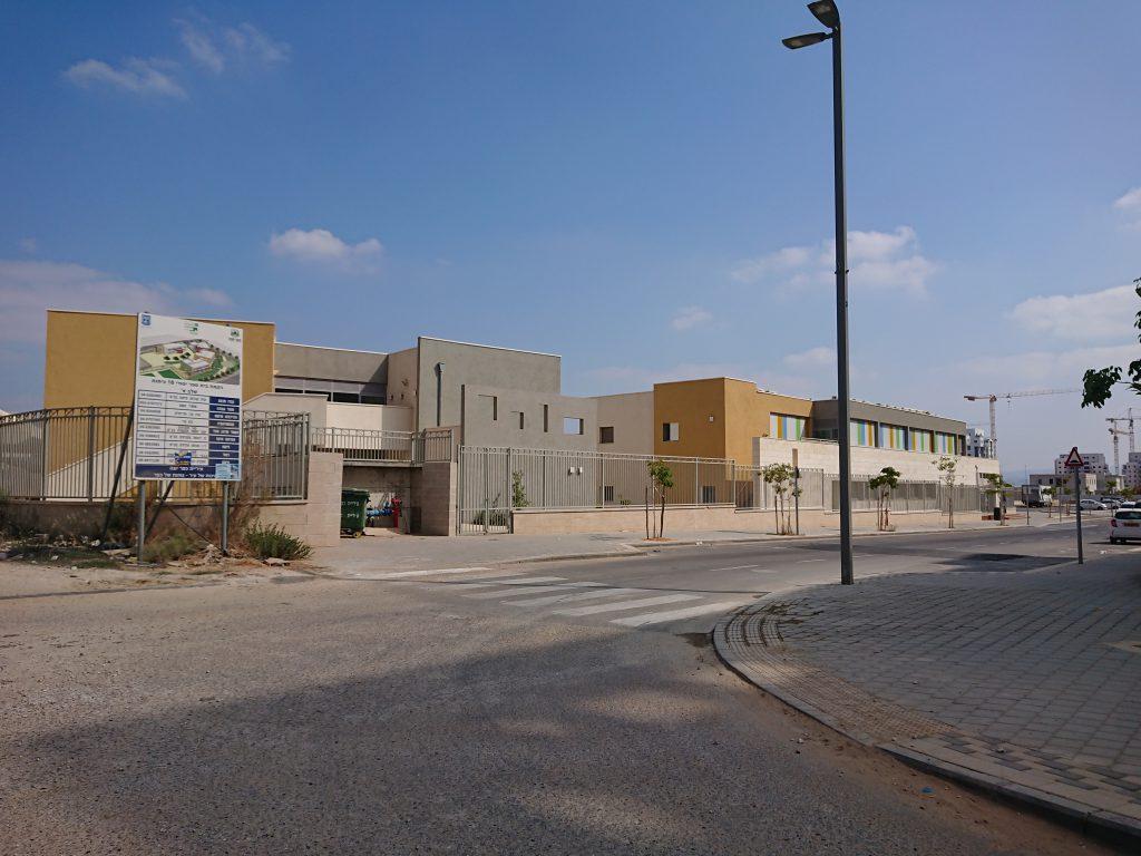 בית ספר שרונה