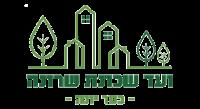 לוגו של ועד שכונת שרונה